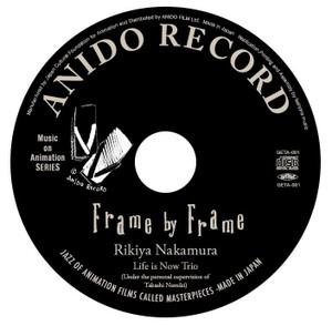 Framebyframe_disk