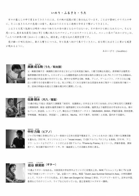 Rakuya1904_2