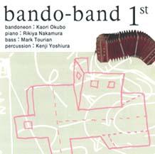 Bandoband_ja
